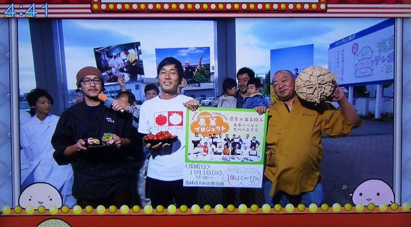 テレビ金沢 (1)