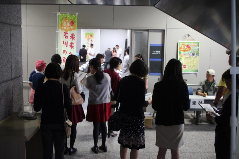農菓プロジェクト 試食会コンテスト