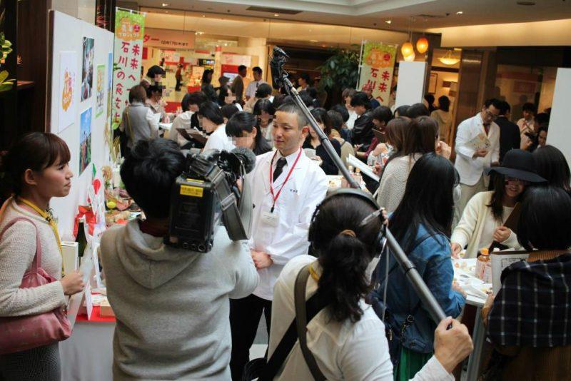 農菓プロジェクトによる創作和菓子コンテストが香林坊大和にて開かれました