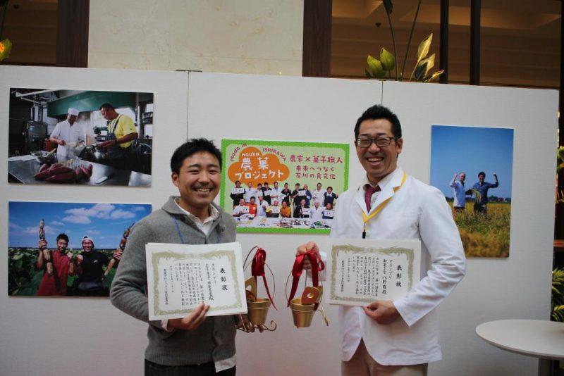 農菓プロジェクトによる創作和菓子コンテスト、2015年の覇者はお菓子司 八野田さんと北辰農産 舘さんのコンビ。
